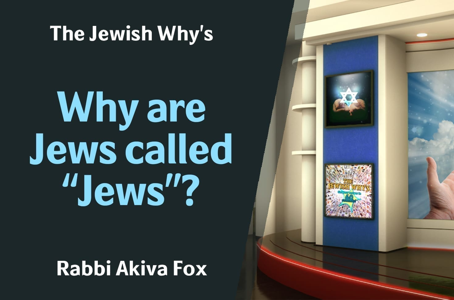 """Photo of Why are Jews called """"Jews""""?"""