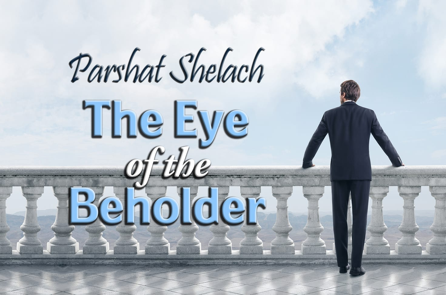 Photo of Parshat Shelach – The Eye of the Beholder