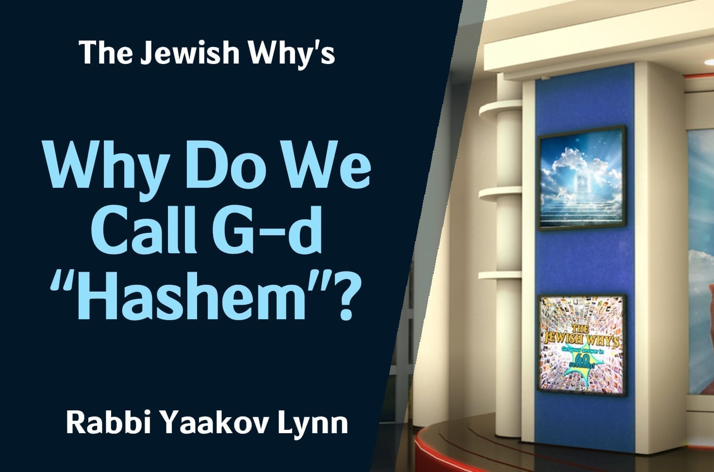 """Photo of Why Do We Call G-d """"Hashem""""?"""
