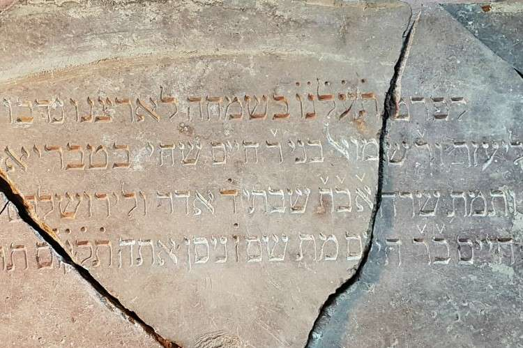 Photo of Exciting Discovery: Archaeologists Unearth Hebrew Inscriptions in the Destroyed Great Synagogue of Vilna