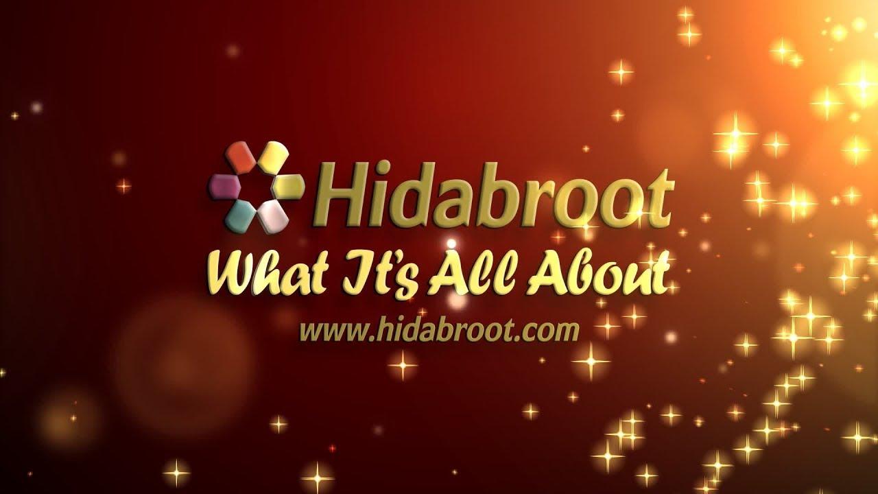Photo of Help Hidabroot Spread Judaism & Spirituality Around the Globe – Donate Now!