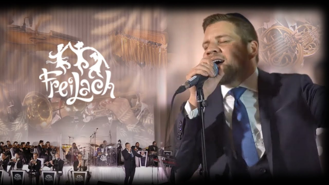 Photo of Al Naharot Bavel: Freilach Band & Mordechai Shapiro