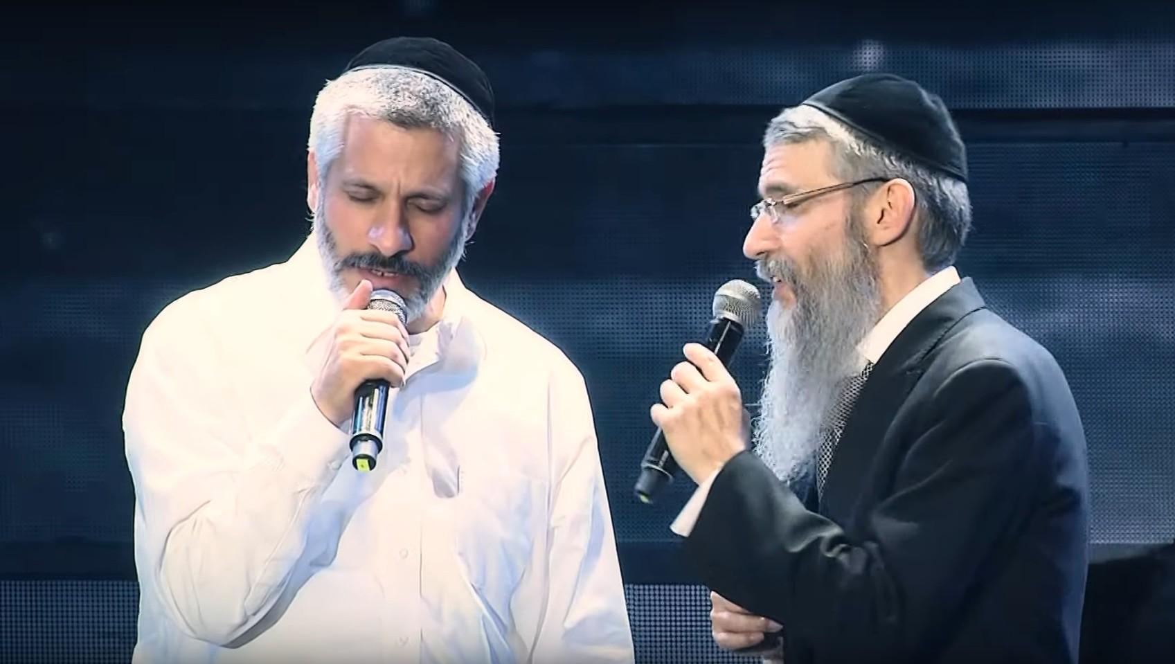 Photo of Avraham Fried & Eviatar Banai: Ke'ayal Ta'arog