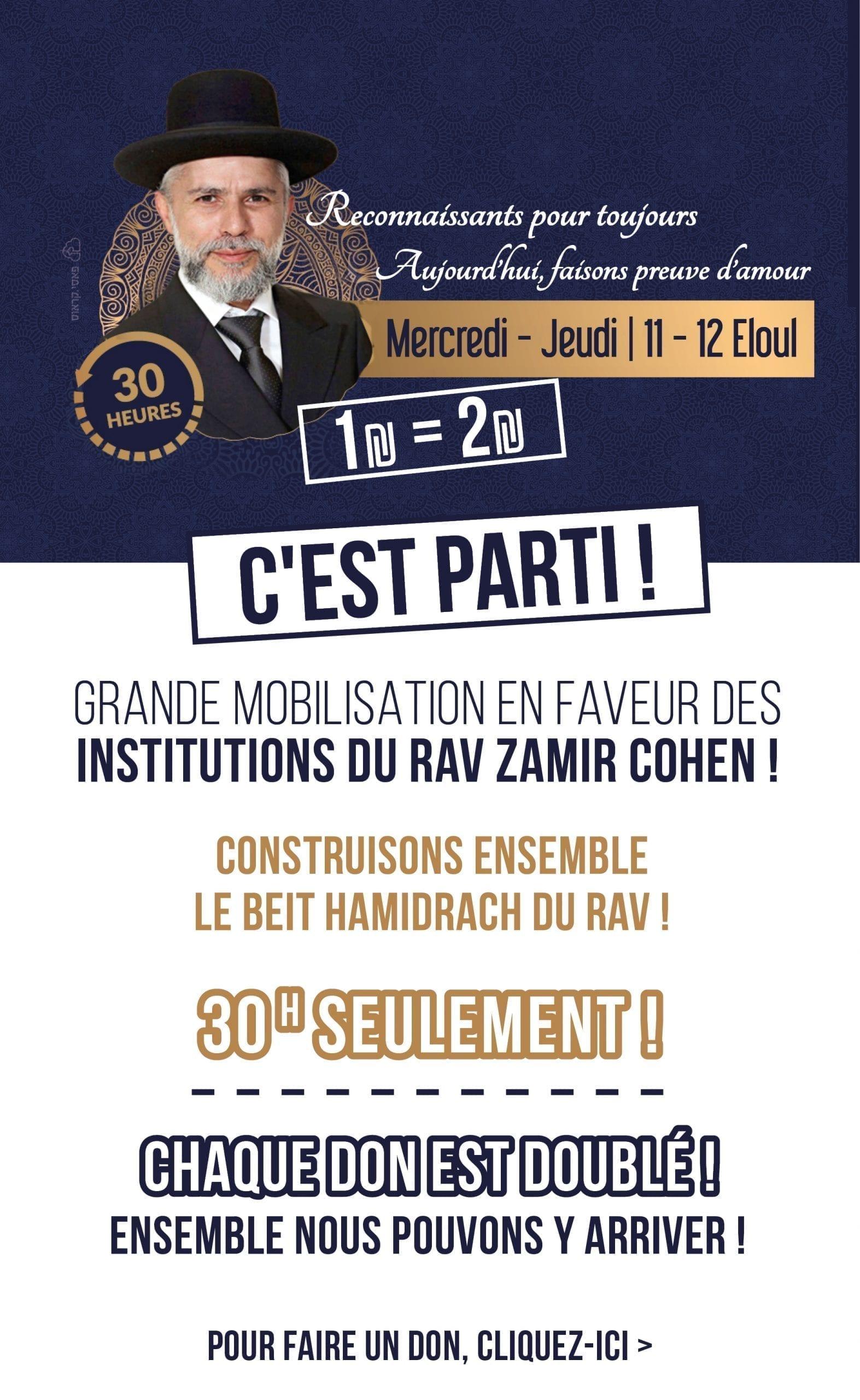 Photo of Bientôt la fin de la campagne en faveur des institutions du Rav Zamir Cohen !