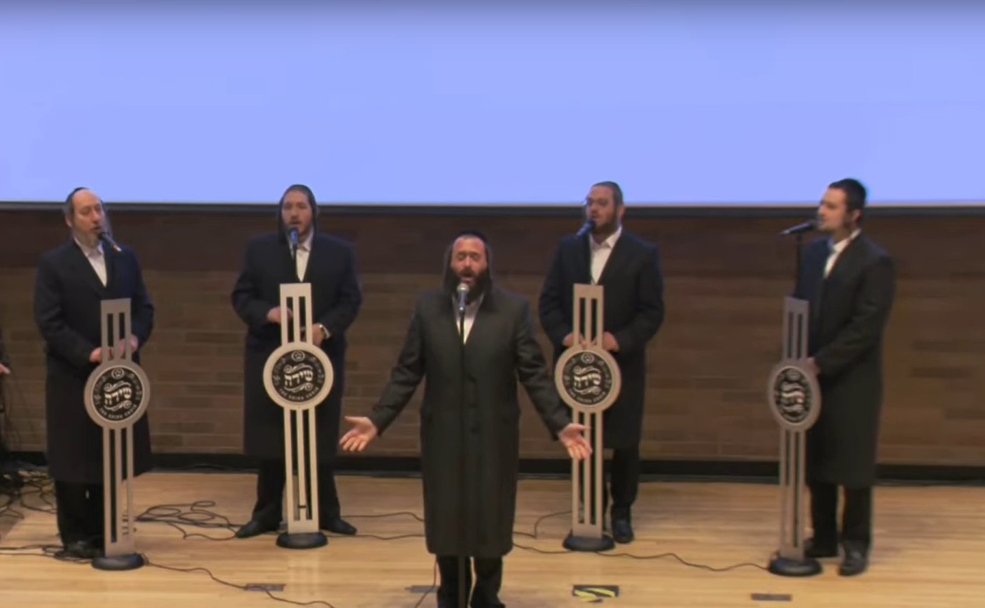 Photo of Cantor Yoel Ausch & The Shira Choir Perform at The NYPD High Holy Days Security Briefing