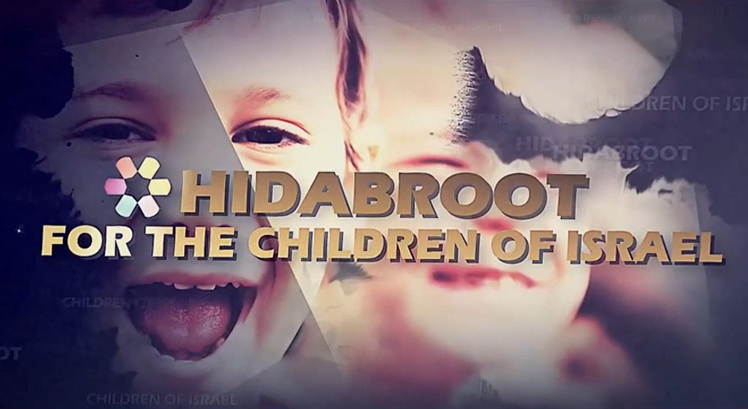 Photo of Hidabroot for The Children of Israel: Support Cancer Patients and Their Families
