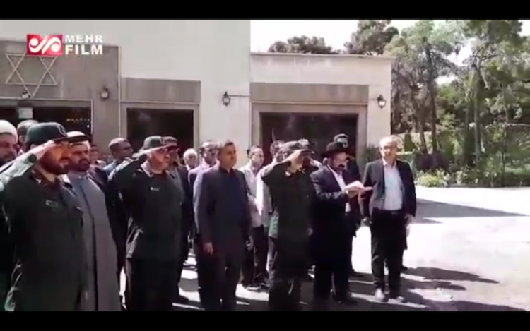 Photo of From the Heart of Tehran: Revolutionary Guards Salute Jewish Soldiers at Ceremony