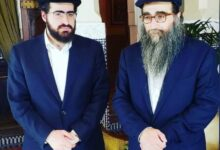 "Photo of Shuva Yisrael Celebrates Engagement of Rabbi Yoel Pinto, shlit""a"