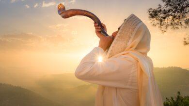Photo of Rosh Hashanah & Yom Kippur